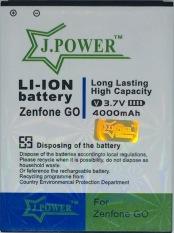 Jual J Power Baterai Double Power For Asus Zenfone Go 4000Mah Lengkap