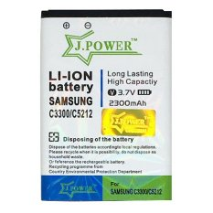 J.POWER Baterai DoublePower for Samsung C3300/C5212/CHAMP - 2300mAh