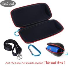 Jual Jvgood Portable Case For J Bl Protective Zipper Hard Cover Bag Box For Wireless Bluetooth Speaker J Bl Charge3 Baru