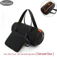 Jvgood Portable Case For J Bl Protective Zipper Soft Cover Bag Box For Wireless Bluetooth Speaker J Bl Xtreme Tiongkok Diskon 50