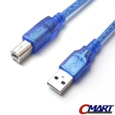 Kabel USB Printer & Scanner 1.5m 1.5 meter Cable - CBL-UB2AMBM-150TR