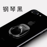Ulasan Kali Berpikir Iphone6Plus Telepon Pemegang Cincin