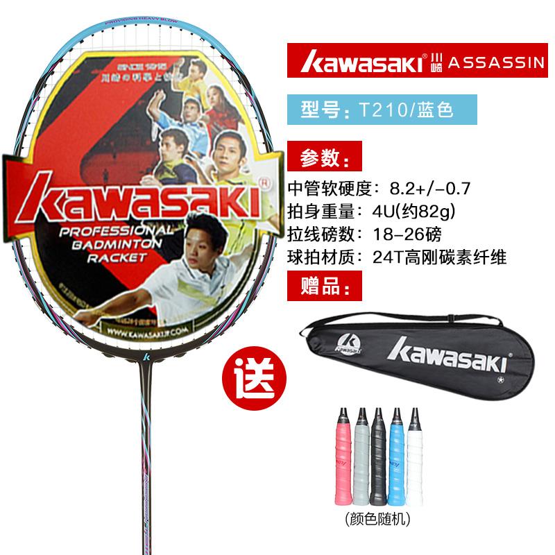Beli Kawasaki Asli Tembakan Tunggal Penuh Raket Bulutangkis Tiongkok
