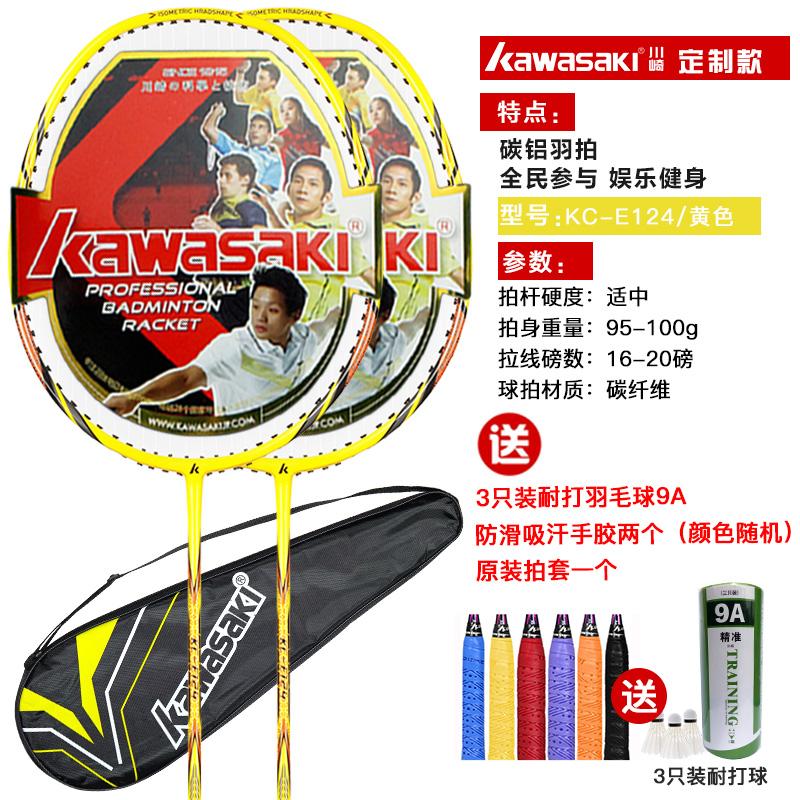 Jual Kawasaki Karbon Ultralight Ofensif Raket Bulutangkis Kawasaki Ori