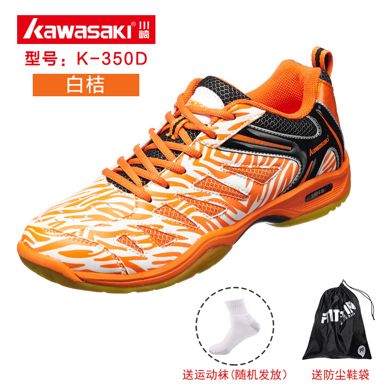 Harga Kawasaki Sepatu Latihan Bulutangkis Tahan Gesekan Peredam Guncangan Sangat Ringan K 350D Putih Orange K 350D Putih Orange Asli Kawasaki