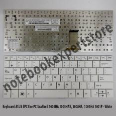 Keyboard ASUS EPC Eee PC Seashell 1005HA 1005HAB- 1008HA - White