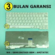 Keyboard Laptop ORIGINAL Lenovo Ideapad S100 S205 S10-3 S10-3S (White / Putih)