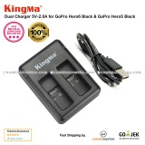Diskon Kingma Dual Charger For Gopro Hero6 Black Gopro Hero5 Black Kingma
