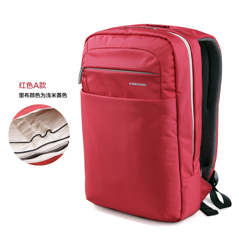 Review Kingsons Tas Ransel Laptop 14 15 6 Inci Kingsons Di Tiongkok