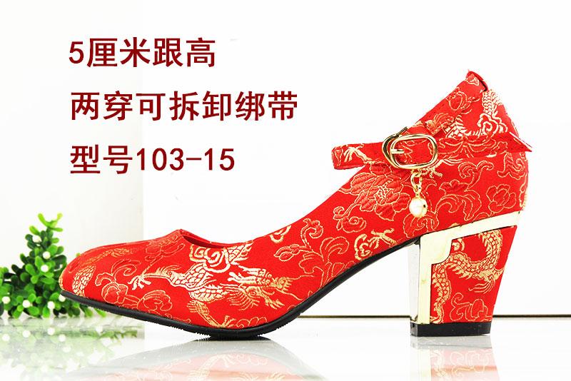 Review Toko Klasik Sutra Satin Merah Tali Sepatu Pengantin Sepatu Hak Tinggi Sepatu Pernikahan Merah Online