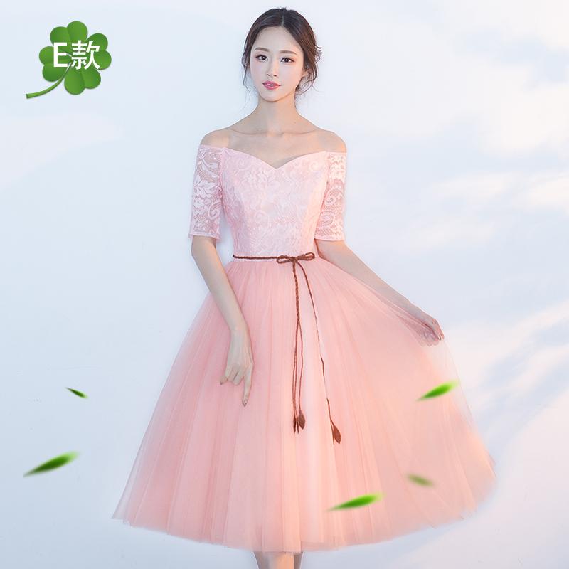 Harga Korea Fashion Style Merah Muda Perempuan Rok Sister Kembaran Baju Couple Busana Pendamping Pengantin Merah Muda 916 Setengah Panjang Model Model E Termurah