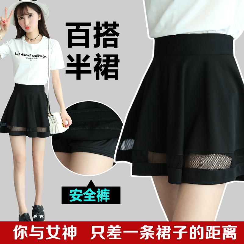 Diskon Produk Korea Fashion Style Musim Semi Dan Musim Panas Baru Pinggang Tinggi Rok Lipit Rok Pendek Hitam Baju Wanita Rok
