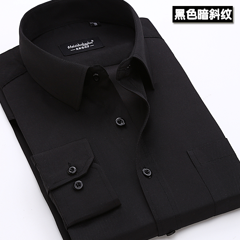 Beli Korea Fashion Style Warna Solid Pria Slim Kemeja Putih Lengan Panjang Kemeja Hitam Gelap Twill Dengan Kartu Kredit