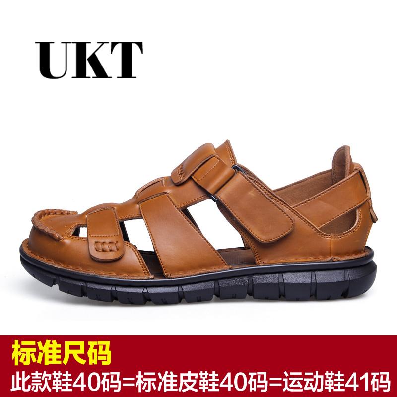 Spesifikasi Kulit Musim Panas Baru Sepatu Pria Sandal Pria Coklat Muda 88811 Dan Harga