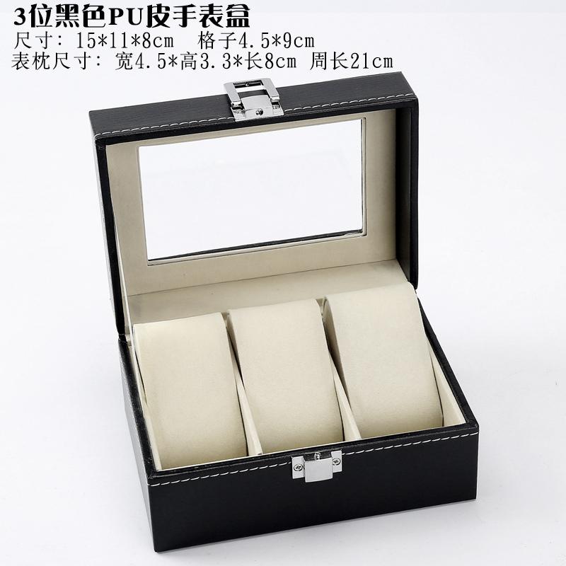 Jual Kulit Winnie The Pooh Perhiasan Kotak Kotak Jam Tangan Di Tiongkok