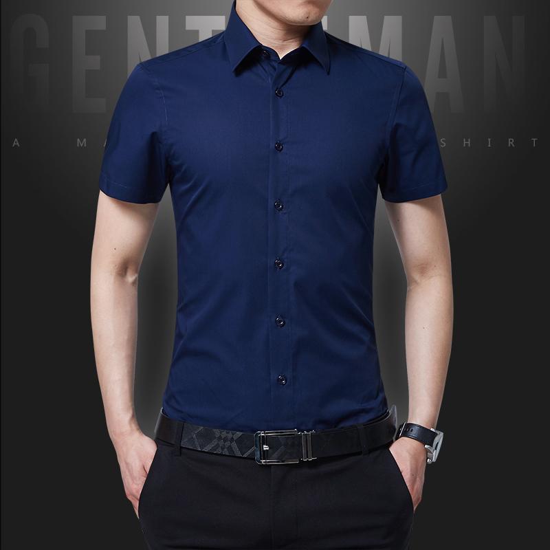 Kemeja putih pakaian kerja anak muda Pria lengan pendek membentuk tubuh Seragam formal Tidak Perlu Disetrika