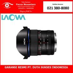 LAOWA 12mm f/2.8 Zero-D (Sony E)