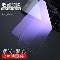 Jual Layar Penuh Meliputi Anti Cahaya Biru Kaca Pelindung Layar Pelindung Layar Online Tiongkok