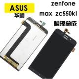 Harga Lcd Display Untuk Asuszenfone Max Zc550Kl Panel Layar Sentuh Lcd Display Digitizer Bagian Internasional Tiongkok
