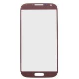 Harga Pelindung Layar Lcd Untuk Samsung Galaxy S4 I9500 Cokelat Di Hong Kong Sar Tiongkok