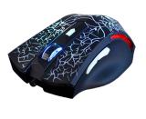 Leegoal 2 4 Ghz 2400 Dpi Game Usb Kabel Optik Mouse Tikus With Cahaya Led Hitam Leegoal Diskon 50