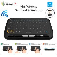 Leegoal H18 Touch Keyboard Mini Wireless Keyboard Air Mouse Layar Penuh Touchpad