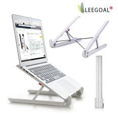 Leegoal Portable Laptop Desk Stand Lipat Berventilasi Cocok untuk 11-15.6 Inch-Intl