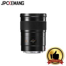 Leica 35mm f/2.5 Summarit-S ASPH CS (11050)