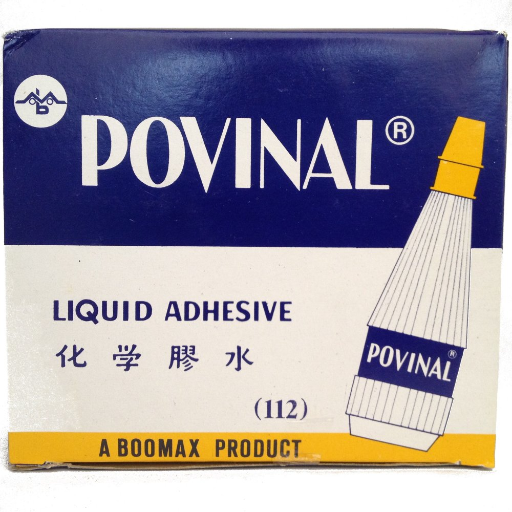 Lem Cair POVINAL 112 (medium) (1 pack = 12 botol x 75 ml)