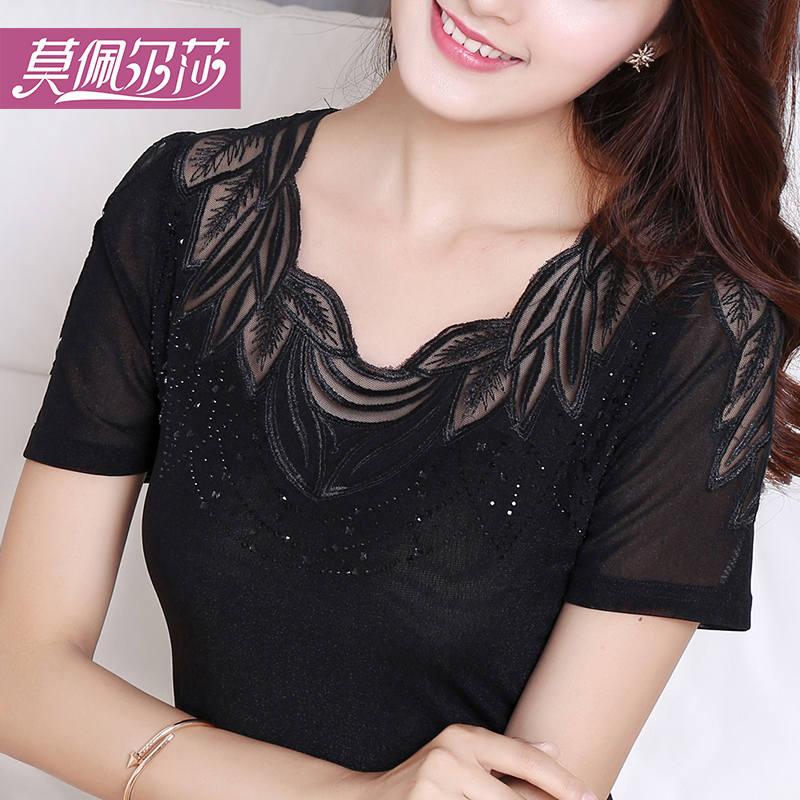 Jual Lengan Pendek T Shirt Atasan Korea Fashion Style Perempuan Longgar Hitam Baju Wanita Baju Atasan Kemeja Wanita Di Bawah Harga