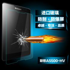 Beli Lenovo A5500 Hv A5500Hv A5500 Kaca Datar Pelindung Layar Cicilan