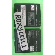 Lenovo A800 S868 A820 S720 S750 BL-197 Baterai Batteray Battere Lenovo