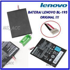Lenovo Baterai / Battery BL195 Original For Lenovo A2107 / A2207 / A1000 / A3000 / A5000 Kapasitas 3500mAh ( ms_acc )