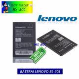 Beli Lenovo Baterai Battery Bl203 Original For Lenovo A369 Kapasitas 1500Mah Original Cicil