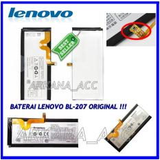 Lenovo Baterai / Battery BL207 Original For Lenovo K900 Kapasitas 2450mAh ( arkana_acc )