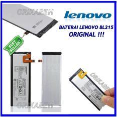 Lenovo Baterai / Battery BL215 Original For Lenovo Vibe X / S960 / S968T Kapasitas 2050mAh ( orikabeh )