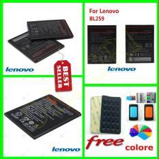 Lenovo Baterai / Battery BL259 Original For Lenovo Vibe K5 / Vibe k5 Plus / Lemon 3 Kapasitas 2750mAh Free Phone Holder Tempel Gurita Universal Warna Hitam 1pcs [ ori ori ]
