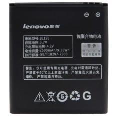 Diskon Lenovo Battery Bl 196 P700