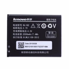 Lenovo BL 192 Original Baterai For Lenovo A526 / A300 / A590 / A680 /A750