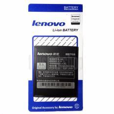 Lenovo BL 198 Original Baterai For Lenovo S880 / S890 / K860 / A850 / A859
