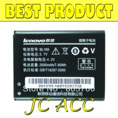Lenovo Original 100% BL169 Baterai for Lenovo A789 / P70 / S560 (BEST PRODUCT)
