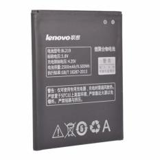 LENOVO Original Battery BL219 A880/ A889/ A916 [2500 mAh]