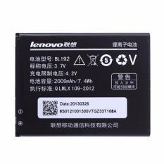 Lenovo Original BL192 Baterai for Lenovo A526/A300/A590/A680/A750