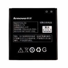 Lenovo Original BL204 for Lenovo A586/S696/A765/A630