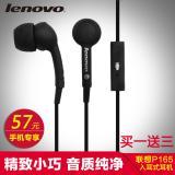 Spesifikasi Lenovo P165 Headphones Original Mic Remote Interchangable Earbuds Smartphone Headset 9Mm Lenovo