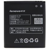 Lenovo P700 P700I Bl196 Li Polymer Battery 2500Mah Lenovo Diskon 50