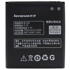 Toko Lenovo P700 P700I Bl196 Li Polymer Battery 2500Mah Termurah