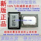 Harga Lenovo Klakson S720 S720I A630T A690 A305E S899T A269 A750E Handphone Yang Murah