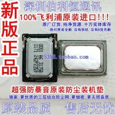 Diskon Lenovo Klakson S720 S720I A630T A690 A305E S899T A269 A750E Handphone Oem
