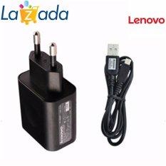Lenovo Travel Charger Micro USB 1.5A Original - Hitam